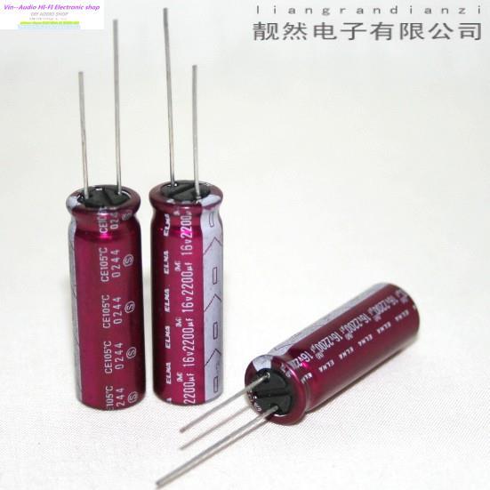 2019 hot sale 10pcs/20pcs Japan super capacitor Original Elna Electrolytic Capacitors 2200uf 16v 10x30 Free Shipping