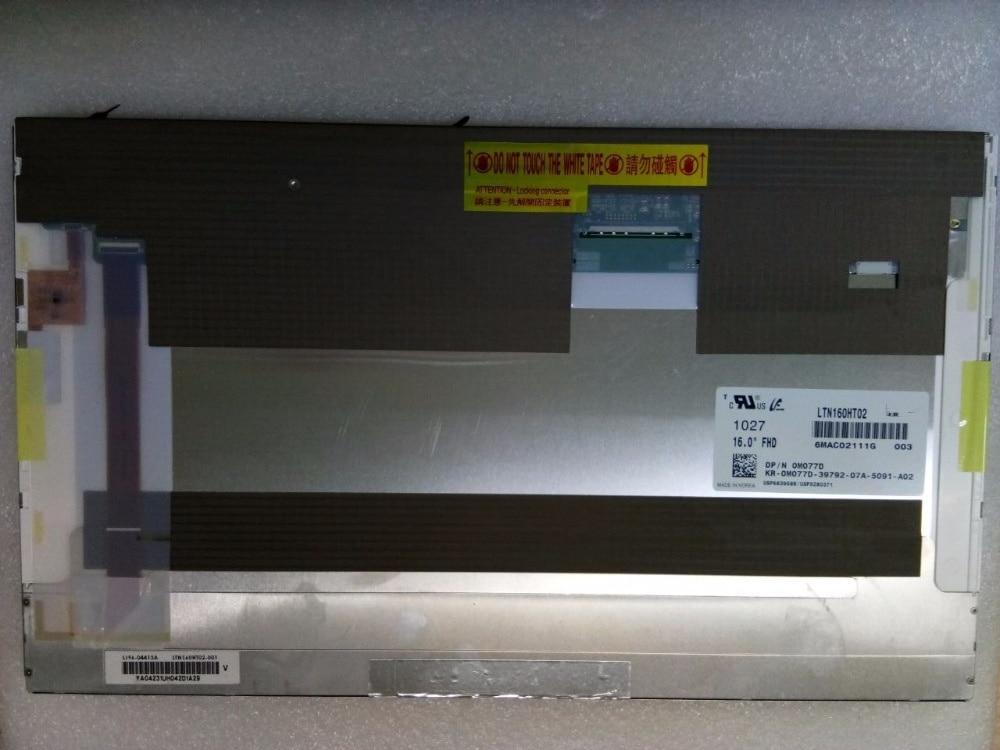 LTN160HT02 LCD Display screen