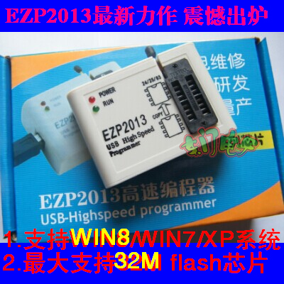 The latest EZP2013 USB high speed BIOS burner SPI BIOS 24252693 programmer