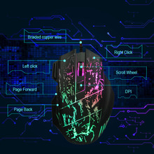 2018 new 5500DPI 7 Buttons 7 colors LED Optical USB Wired Mouse Gamer Mice computer mause mouse Gaming Mouse For Pro Gamer