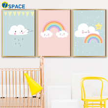 7-Space Nordic Poster Cute Clouds Rainbow Canvas Painting For Kids Room Wall Art Print Pictures Home Decor No Frame
