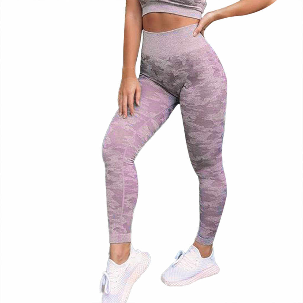 64d5f905c3700 NEW Women's Seamless Sports Running High Elasticity Tight Bottom-up  Nine-minute Pant ombre