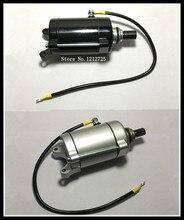 Zongshen Motorcycle Starting motor ATV CG200 CG250 Starting motor water-cooling 11 teeth Clockwise rotation