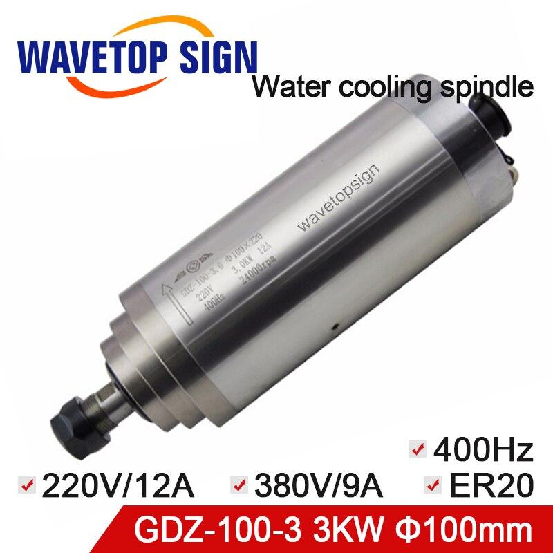L'eau de refroidissement broche GDZ-100-3 3kw cnc broche moteur GDZ-100-3 3kw diamètre 100mm ER20 380 v 9A 220 v 12A