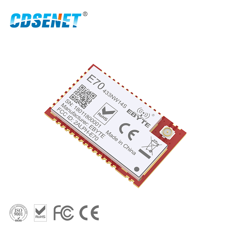 Star Networking CC1310 433mhz SMD Wireless Transceiver E70-433NW14S IoT 14dBm 433 mhz IPEX Antenna Transmitter and Receiver