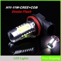 Venta caliente H11 11 W viruta DEL CREE R5 con Lente LED del Flash del Estroboscópico Luz de Niebla, Jefe de Luz LED de Coche Daytime Running Light Envío Gratis