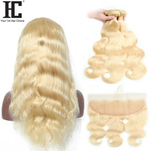 HC 613 Blonde Bundles With Frontal Brazilian Body Wave With Frontal Remy Blonde Human Hair Lace Frontal Closure With 2 3 Bundles(China)