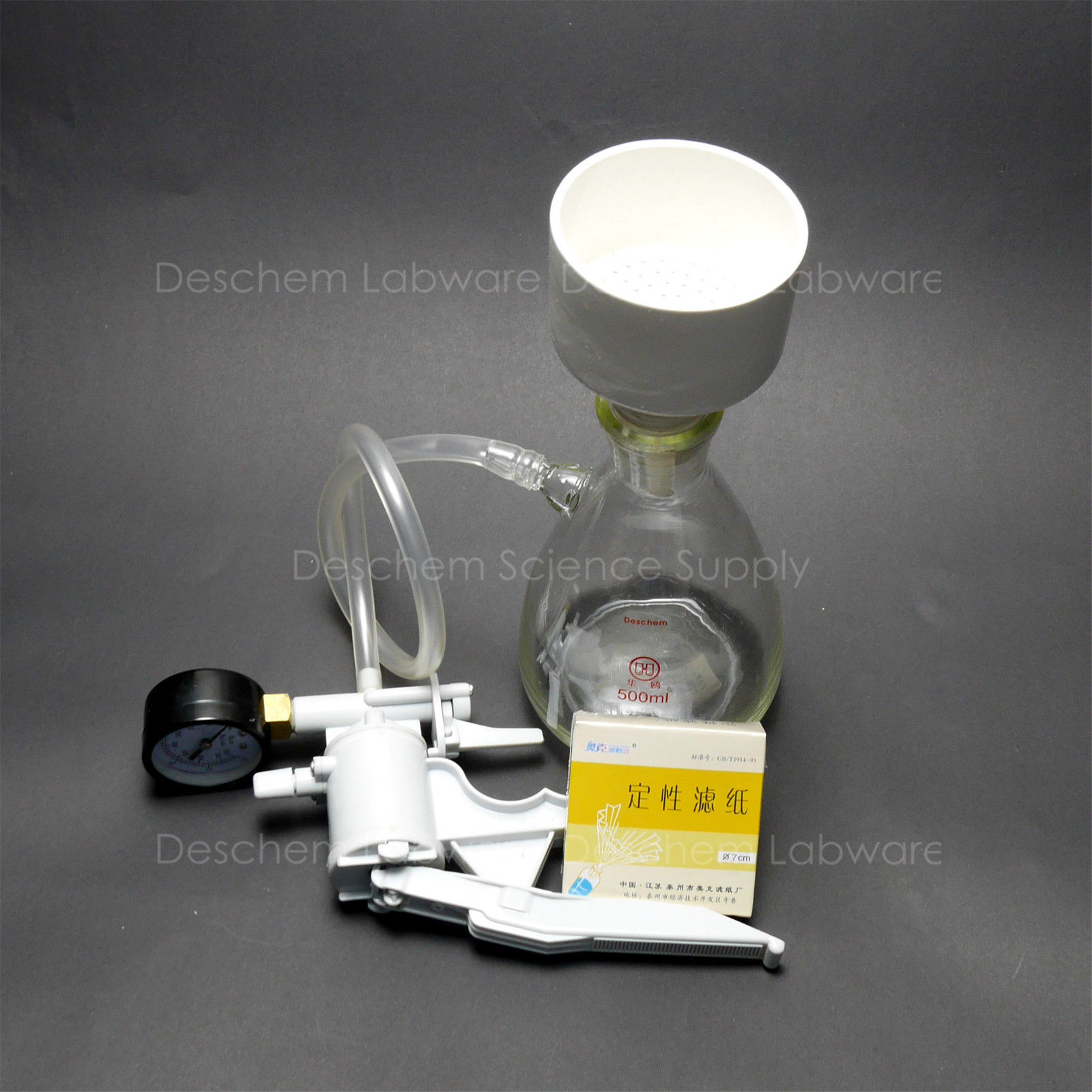 500ml,Filtration Buchner Funnel Kit,Suction Flask,Handle Vacuum Pump,Filter Pape-in Funnel from Office & School Supplies    2