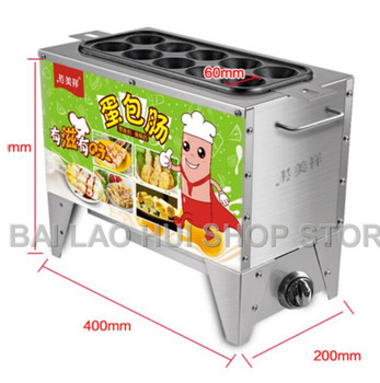 Gas Type Egg Roll Machine Non-stick Eggs Pancake Roll Machine Commercial Egg Roll Snack Maker JDQ1001
