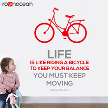Life Is Like Riding A Bicycle To Keep Your Balance Albert Einstein Inspirational Quote Wall Sticker Vinyl Home Decor Decal 3389