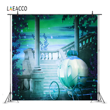 Laeacco Dreamlike Stairs Carriage Star Baby Fairy Tale Photography Background Customized Photographic Backdrops For Photo Studio