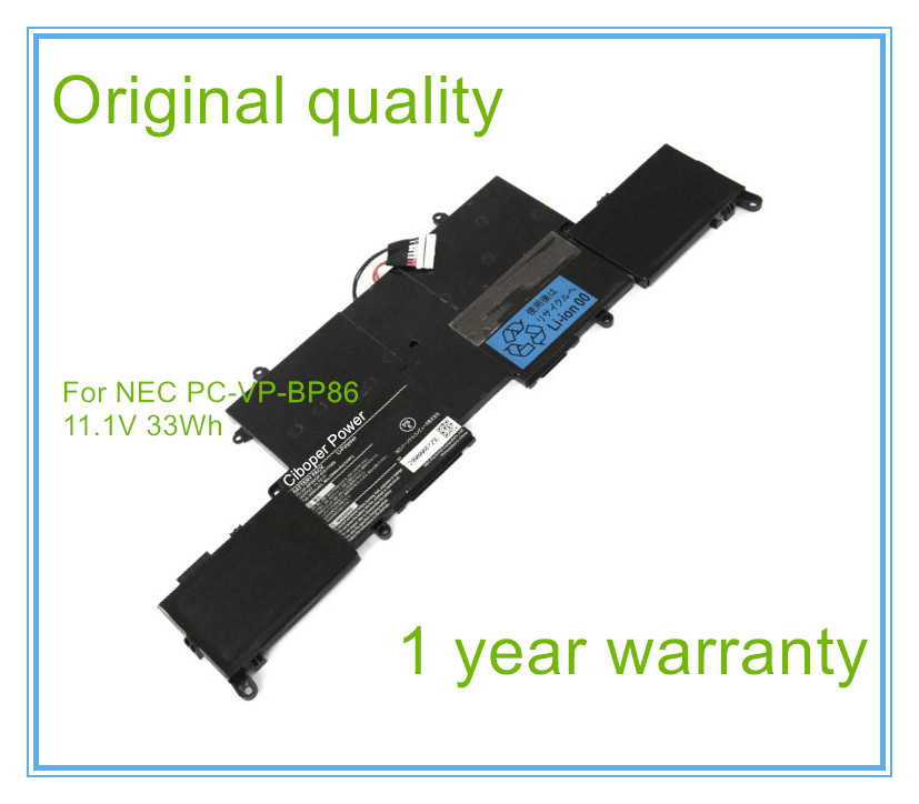 Original Quality Replacement Laptop Battery For PC-VP-BP86 OP-570-77009