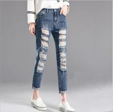 2017 весной и летом новые женские случайные ноги шаровары мода Простой ripped завышенной талией девять очков джинсы отверстие