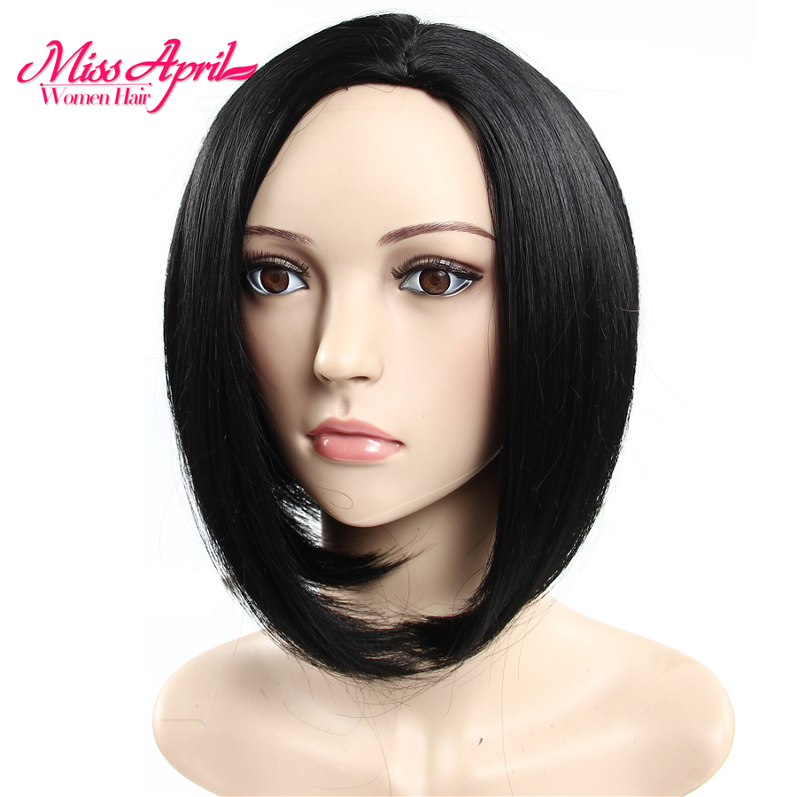 Short Wigs For Women Cheap Synthetic Straight Bob Wig Sia Cosplay Heat Resistant Hair New Fashion Style