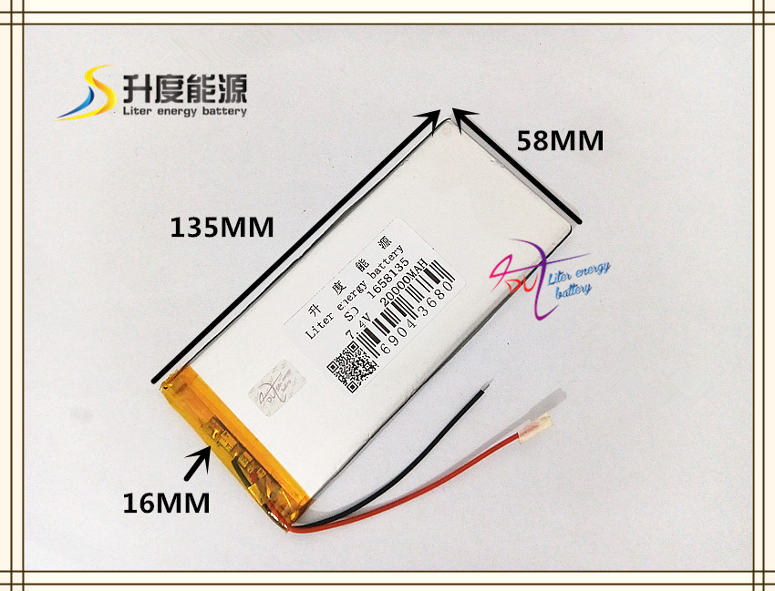 7.4V 20000mAH 1658135 ( polymer lithium ion battery ) Li-ion battery for tablet pc power bank подвесная люстра idlamp 257 257 8 whiteplatina