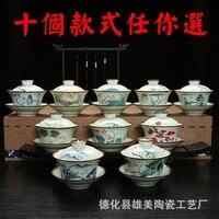Tea Set Tureen Teacup Blue And White Hand Celadon Respect Teacup Ceramics Three Talents Bowl
