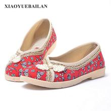 2017 Hot Women Embroidered Single Shoes National Wind Flat Bottomed Belt Shoes Comfortable Walking Shoes For