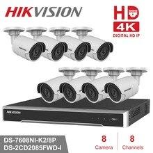 Hikvision 8CH Сеть HD POE NVR комплект видеонаблюдения Системы 8 шт. 8MP Пуля Открытый IP Камера ИК Ночное видение наблюдения комплект