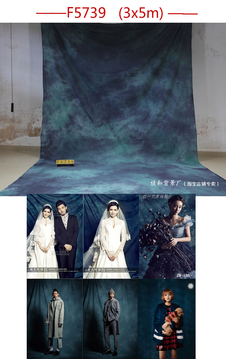 Professional 3m*6mTye-Die Muslin wedding background,photography backdrop manufacturer for family,Kids,Pets,Studio,Custom Service high quality 5ft 7ft tye die muslin fantasy backdrop f5574 idea photography backdrop fo kids pets studio custom service