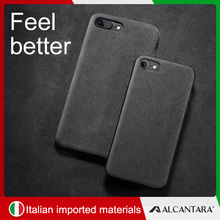 sancore iPhone 7/8 phone Case Leather ALCANTARA Cover 3 color Business tpu leather luxury premium cellphone shell Case 7plus