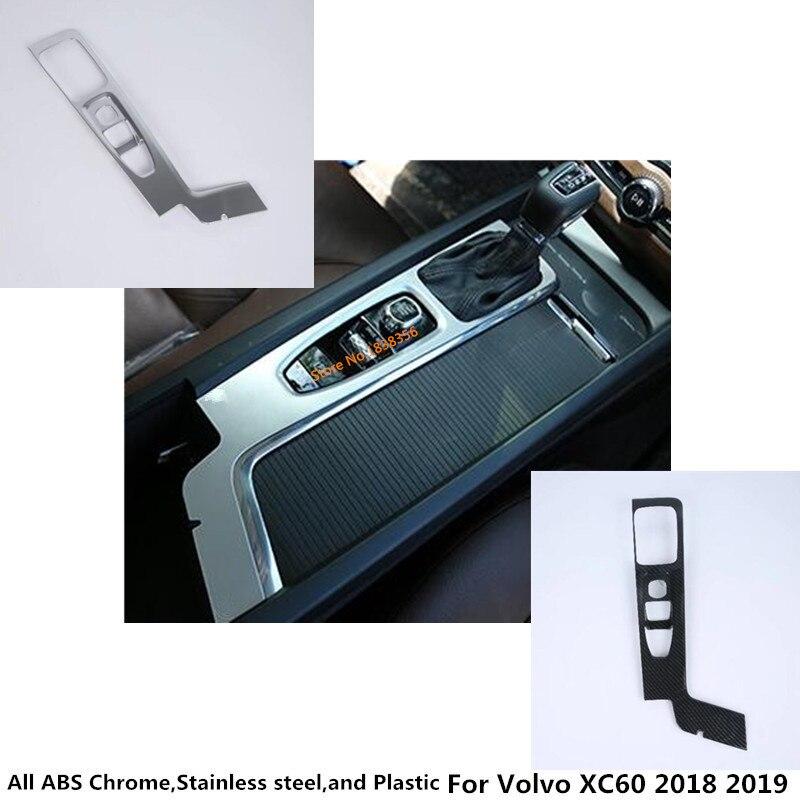 Yüksək keyfiyyətli Volvo XC60 2018 2019 avtomobil üslubu çubuq - Avtomobil daxili aksesuarları - Fotoqrafiya 1