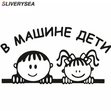 купить 15X14CM Russian Baby on Board Car Stickers Baby In Car Reflective Creative Auto Decal Sticker Bumper Body Creative Vinyl по цене 64.48 рублей