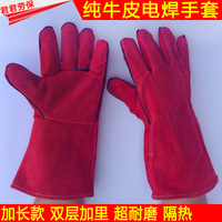 Welding Gloves Wear Resistant Welding Heat Resistant Anti Stabbed Thicker Extension Of The Two Layers Of