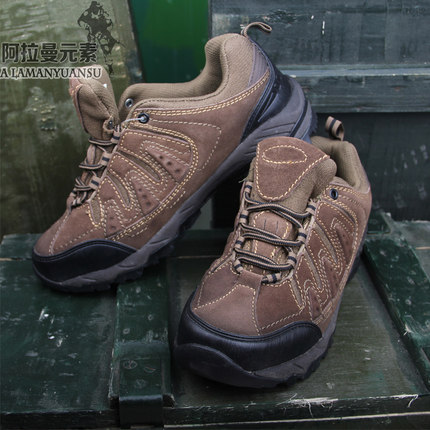 outdoor walking Waterproof breathable hiking shoes men hunting trekking outventure climbing sneakers senderismo sapatos shoes peak sport men outdoor bas basketball shoes medium cut breathable comfortable revolve tech sneakers athletic training boots