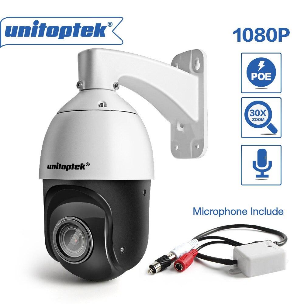 4 дюймов HD 1080 P Высокое скорость купольная IP камера POE открытый водостойкий ИК 100 м аудио 30X зум сети Onvif ptz камера видеонаблюдения HiSee