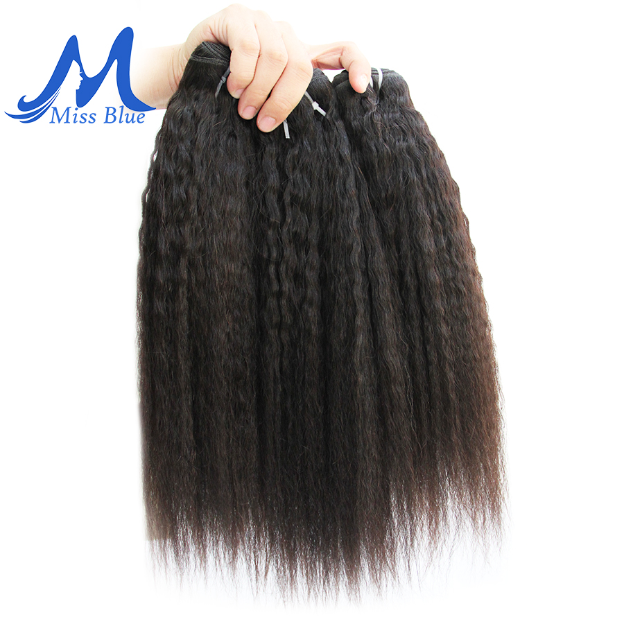 Missblue Kinky Straight Hair brazilian hair weave bundles 1 3 4 Pieces Remy Human Hair Bundle Coarse Natural Color 3