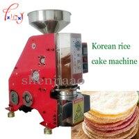 PX 2Q cake machine multi flavor rice cake machine puffed rice cake puffed rice cake snack food machinery