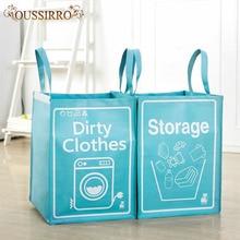 Большая квадратная плетеная корзина для белья, корзина для детской одежды, игрушки, складные тканевые сумки для хранения, ручка, органайзер для мытья ванной комнаты