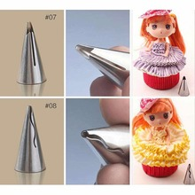 7PCS Stainless Steel Russian Nozzles Wedding Decorating Icing Pastry Bobbi Skirt Cake Baking Decoration Piping Tips Set