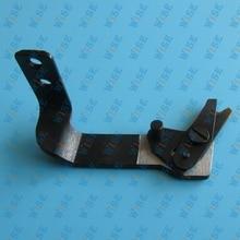Juki LBH763 Thread trimming knife B2001 763 0A0