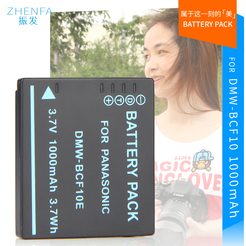 Battery for Panasonic Lumix Camera CGA-S/106C CGA-S/106D CGA-S/106B DE-A59B DE-A60B DMW-BCF10E DMW BCF10E DMWBCF10E DMC-F2 1 5ah cga s005e dmw bcc12 db 60 db 65 bp dc4 np70 battery for panasonic lumix dmc fx180 dmc lx1 dmc lx2 lx3 fs1 fs2 fx01 fx07