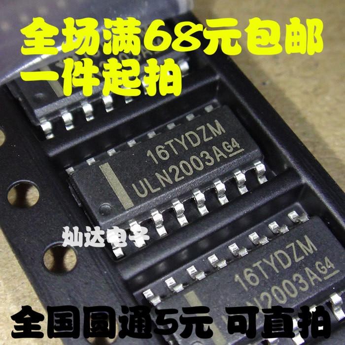20pcs/lot ULN2003ADR SOP-16 ULN2003A SOP ULN2003 In Stock
