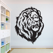 Lion Beautiful Wall Decal African Wild Pride Animals Home Interior Design Art Office Murals Decoration A3-004