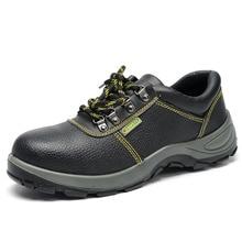 Safetoe осень-зима Защитная обувь со стальным носком Повседневная кожаная Рабочая обувь мужские защитные ботинки рабочие ботинки мужская обувь со стальным носком