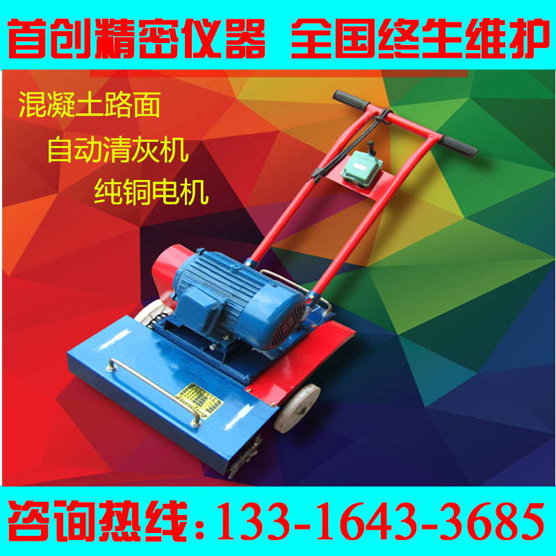 Online buy wholesale concrete slag from china concrete for Concrete cleaning machine