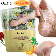 Ginseng extract removes the dead skin care mask exfoliation to the dead skin socks whitening beauty foot care ginseng foot film(China)