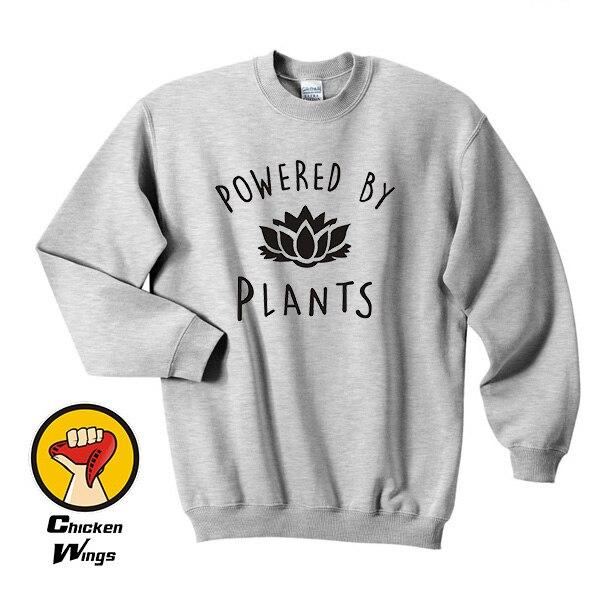 Powered by Plants Top Crewneck Sweatshirt Unisex More Colors XS - 2XL
