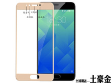 New 9H Exhausting 2.5D Arc Edge Full Display screen Safety Tempered Glass Protector Movie On For Meizu m5 /m5s /m5 observe Meilan m5 m5s/Note5