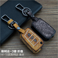Genuine Leather Car Keychain Key wallet Fob Case Cover ForSkoda Superb 3 Button Folding Key Rings Holder bag Auto Accessories