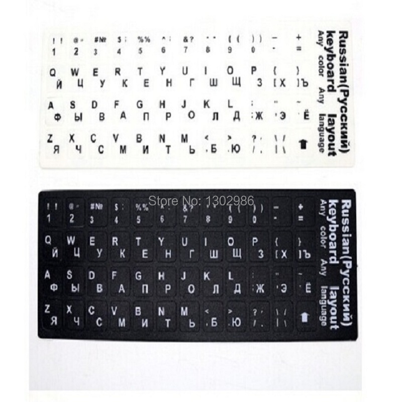 50pcs Russian Letters Alphabet Learning Keyboard Layout Stickers For Laptop Desktop Computer Keyboard 10 inch Or