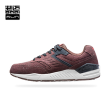 BMAI Mens Cushioning Running Shoes Breathable Athletic Sneakers Outdoor Sports Shoes scarpe uomo sportive For Men