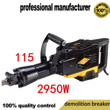 цена на 3200w demolition hammer 120 IPM 95A 1800rpm at good price and fast deliery