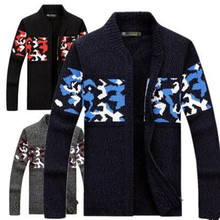 2017 autumn outfit new sweater thickening turtleneck sweater cardigan male big yards of coat of cultivate one's morality male3XL
