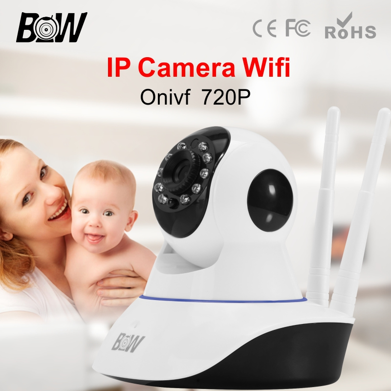 Special Offer Newest Wifi IP Camera APP Control Home Security Protection Video Surveillance Camera System Infrared BW-IPC002D 3mbi50sx 120 02 special offer seckill consumer protection of business integrity quality assurance 100