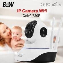Oferta especial Más Reciente Cámara IP Wifi APP de Control de Protección de Seguridad Para el Hogar Cámara de Infrarrojos Sistema de Video Vigilancia BW-IPC002D