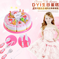 The stall selling toys gift box birthday cake slice to see children playing simulation fruit cake mix